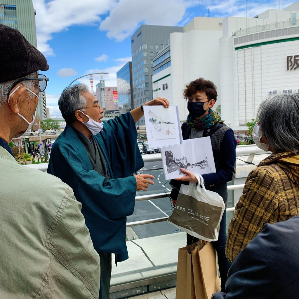 おとな旅神戸2021三宮センター街